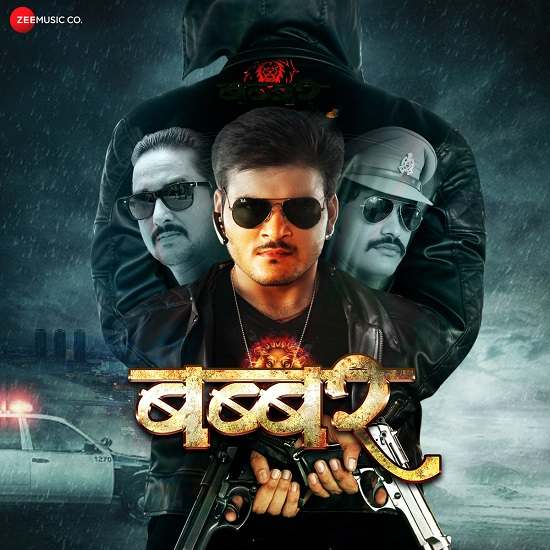 Babbar 2019 Bhojpuri Full Movie 440MB HDRip Download