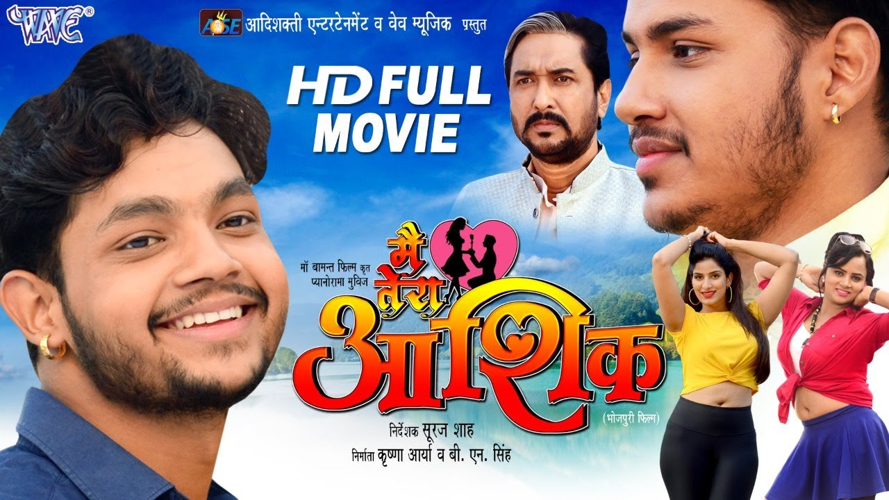 Main Tera Aashiq 2020 Bhojpuri Movie 720p HDRip 950MB Download