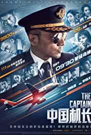 The Captain 2019 Dual Audio Hindi-English x264 Esubs Bluray 480p [343MB] | 720p [831MB] mkv