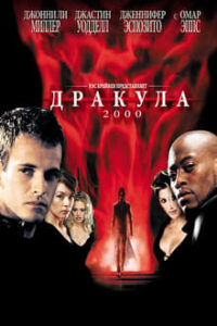 Dracula 2000 (2000) English (Eng Subs) x264 Bluray 480p [298MB] | 720p [1GB] mkv