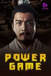 Power Game 2017 Dual Audio Hindi-English x264 WebRip 480p [273MB] | 720p [796MB] mkv